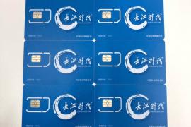 温州电销卡选择长江时代