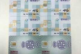 济南电销卡专业高频外呼