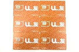 民生上海电销卡