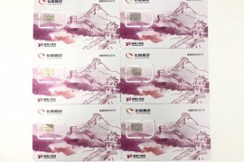 虚拟运营商深圳电销卡