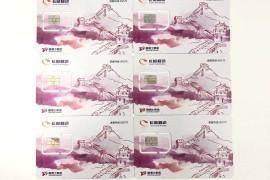 虚拟运营商烟台电销卡