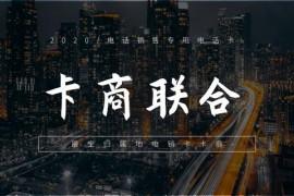 云语app华翔旗下稳定高频防封号