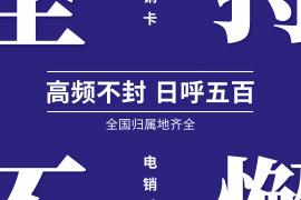 剑夆app回拨系统AXB模式