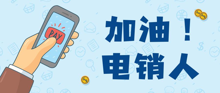 加油尾款人热点公众号推图@凡科快图.png