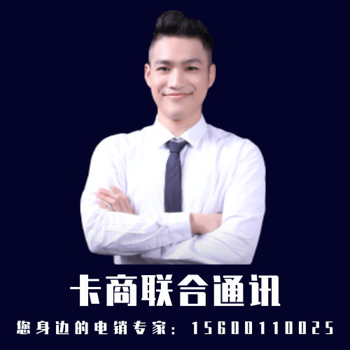 清新绿科技公司LOGO@凡科快图.png